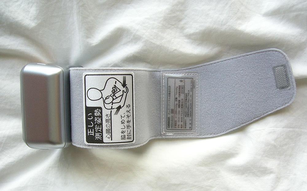 オムロン 血圧計 HEM-6022 本体2