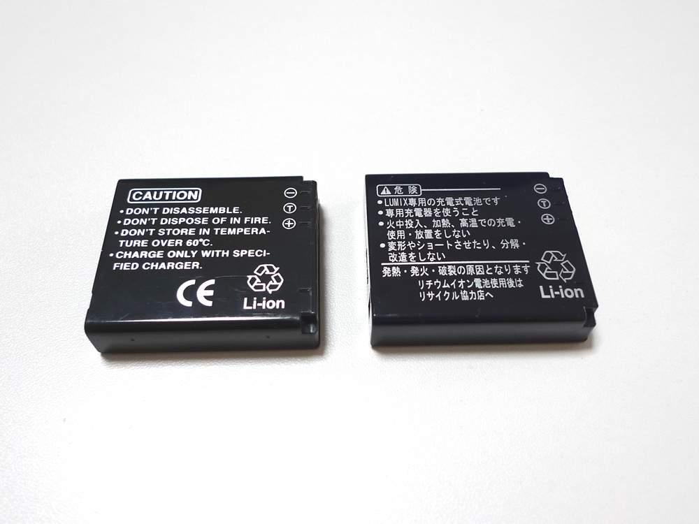 dmc-lx3 純正と互換バッテリー裏側