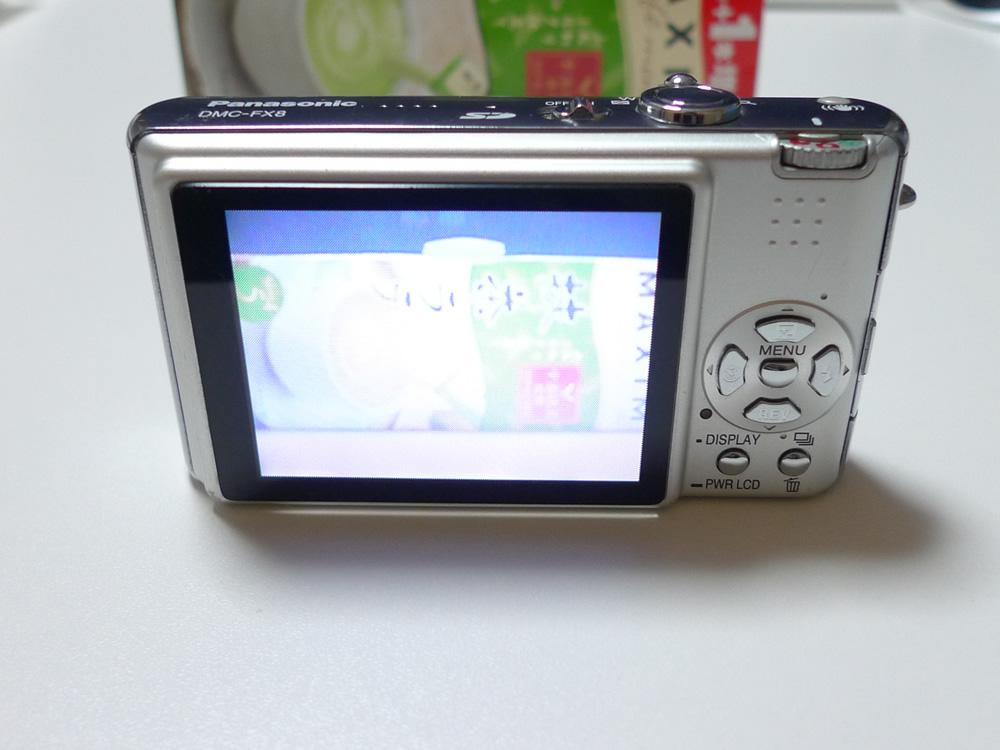 Panasonic DMC-FX8液晶画面