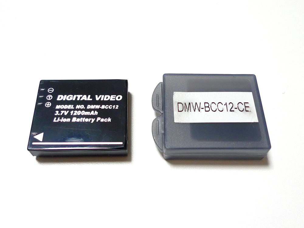 Panasonic DMC-FX8バッテリー