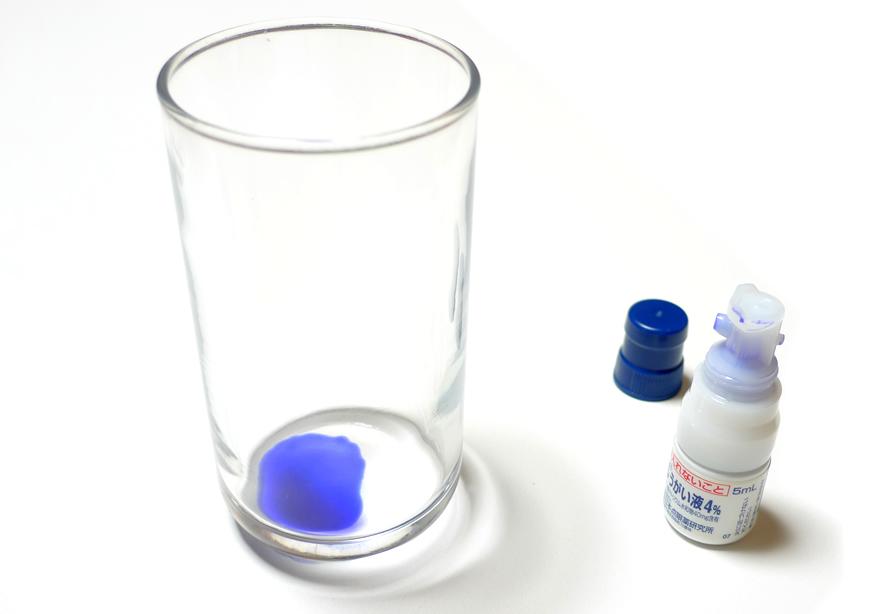 アズノール うがい液の原液は結構濃いめ