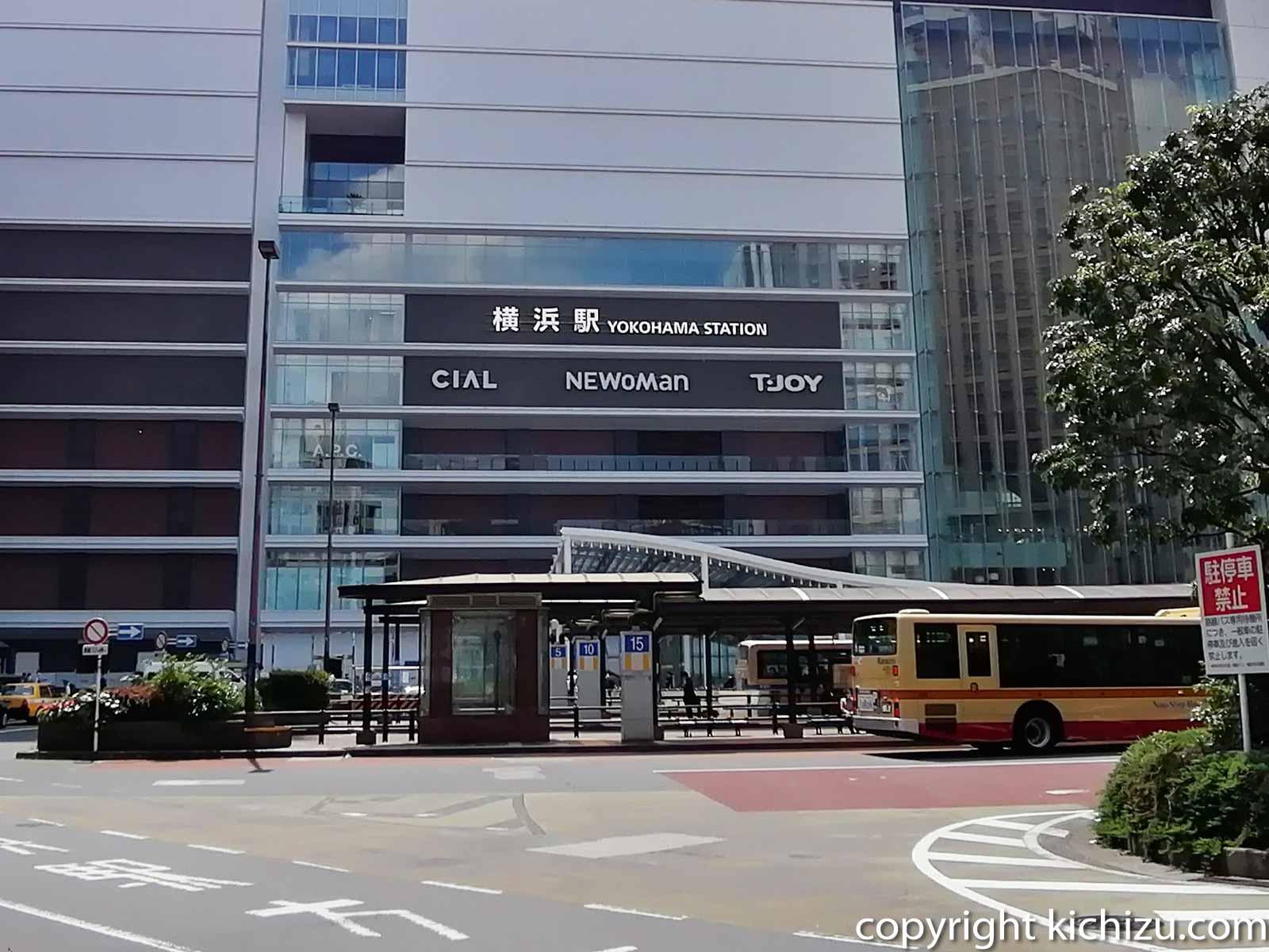 横浜市西区。横浜駅