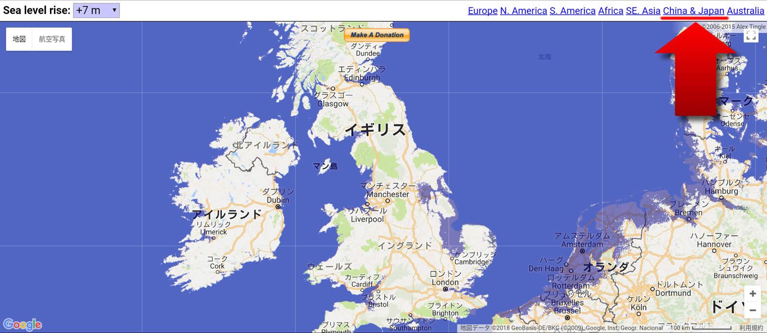 floodmapsトップページ