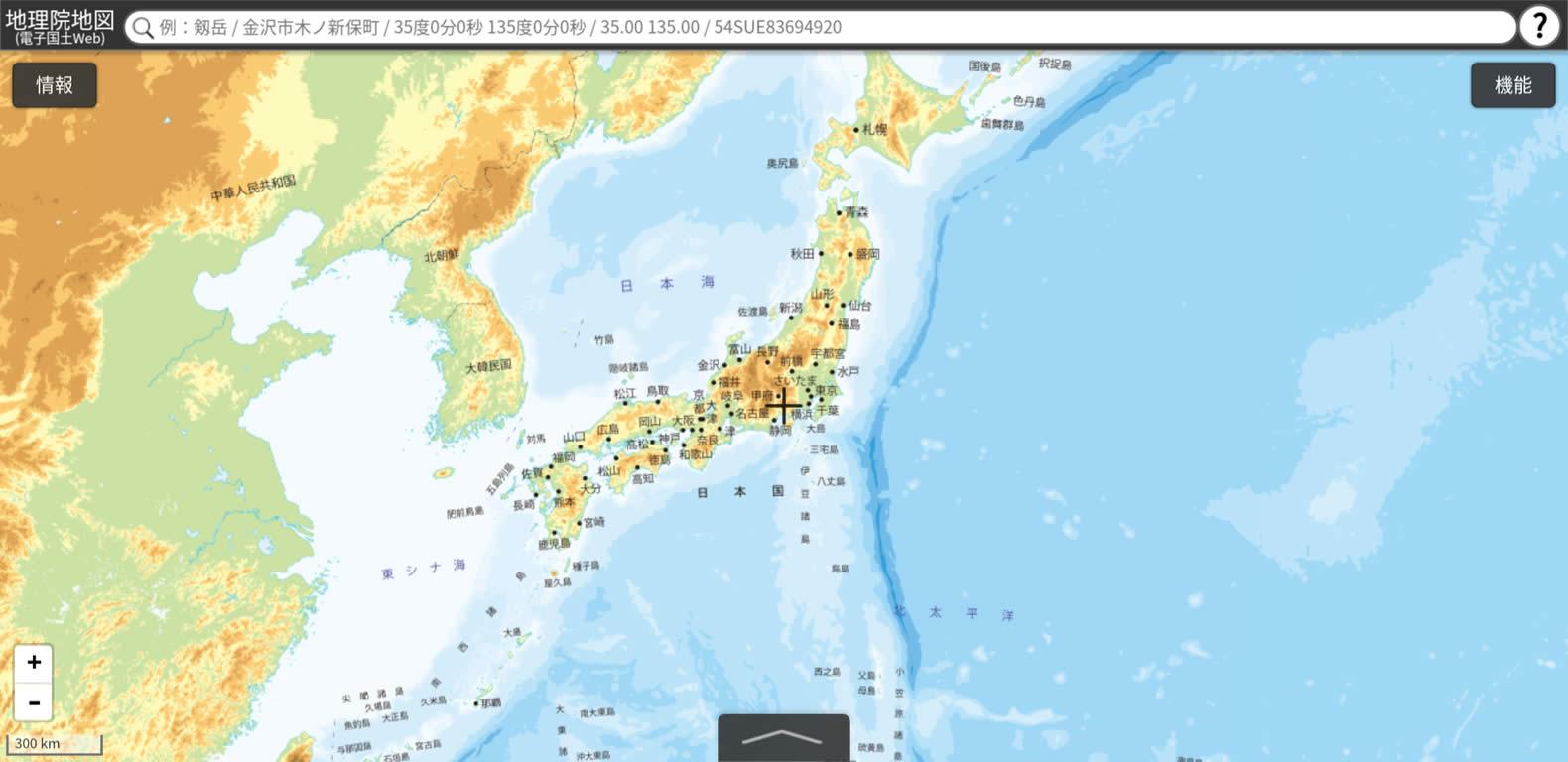 地理院地図トップページ