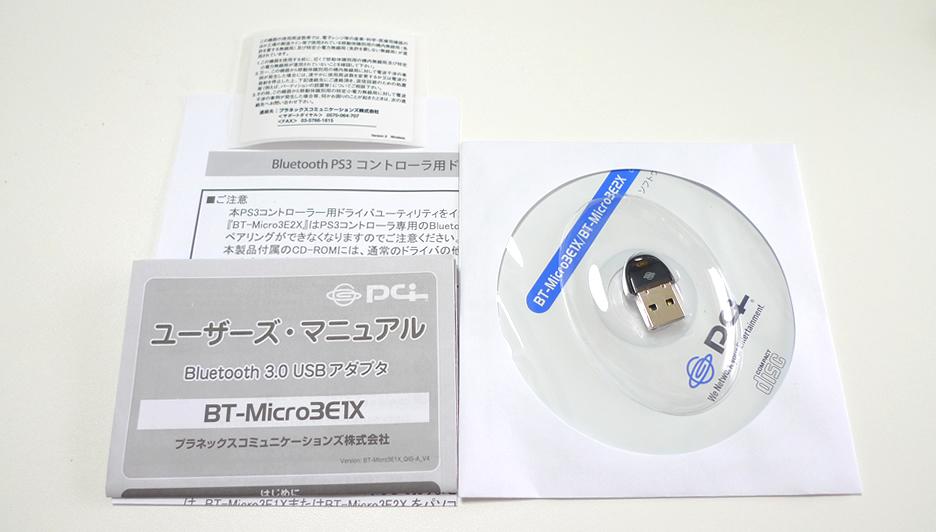 BluetoothアダプタのBT-Micro3E1XZ