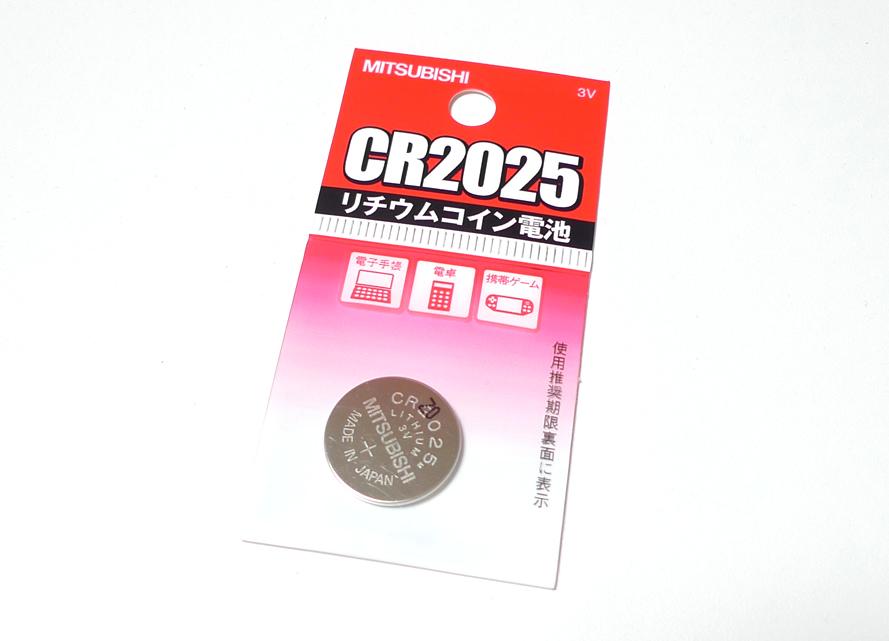100均のボタン電池CR2025