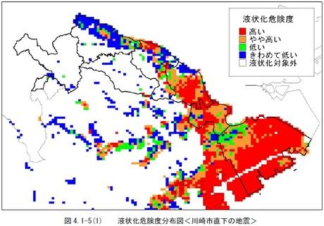 川崎市が公開している液状化マップ
