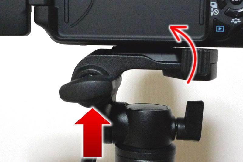 カメラの水平位置を合わせるレバー