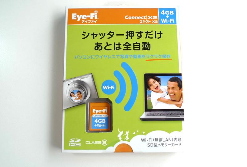 Eye-Fi Connect X2 4GB ワイヤレスメモリーカード EFJ-CN-4G
