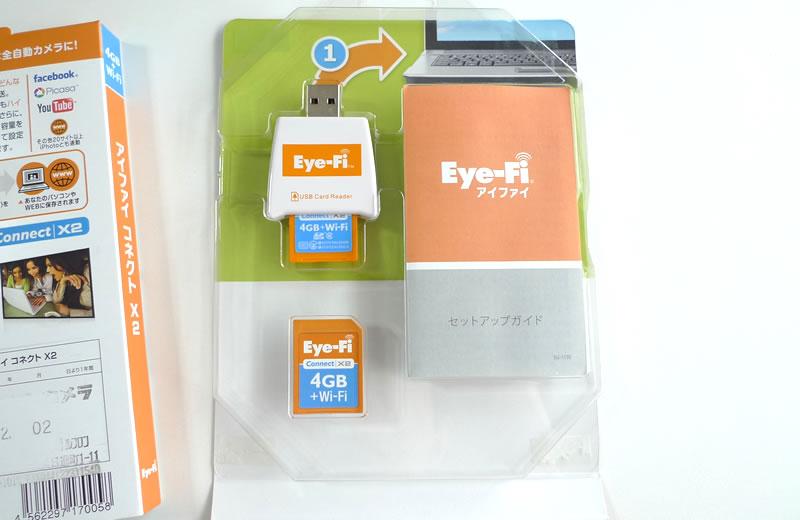 Eye-Fi Connect X2 4GB ワイヤレスメモリーカード EFJ-CN-4G の中身