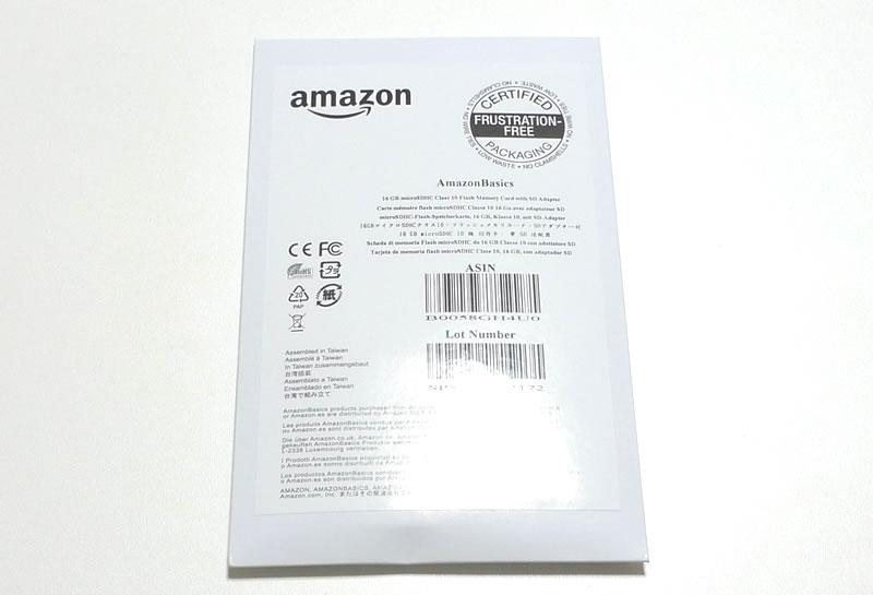 Amazonベーシック micro SDHCカード 16GB シンプルなパッケージ