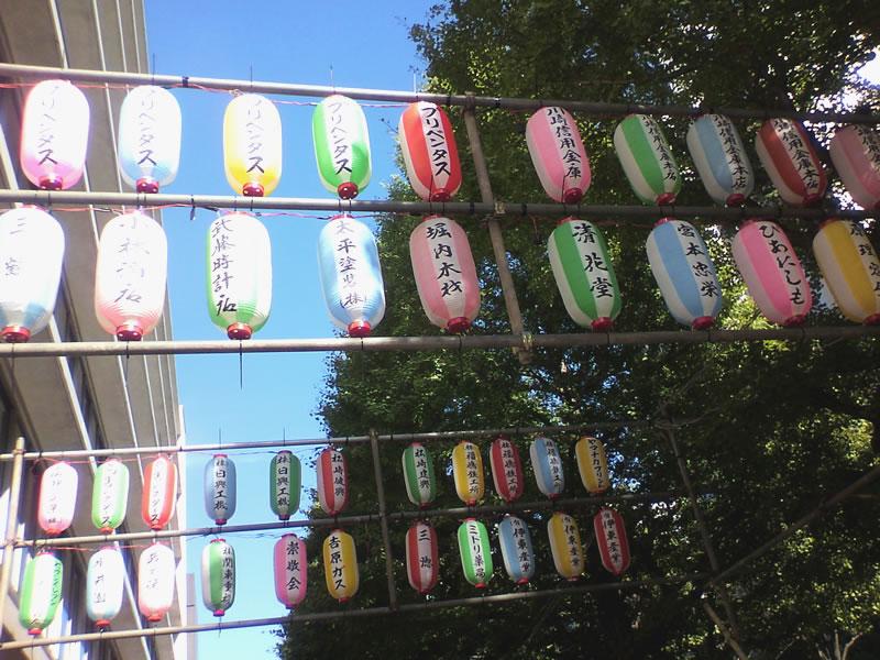 川崎市役所通りの提灯2