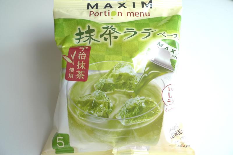 マキシマム(MAXIM)ポーションメニュー 抹茶ラテベース