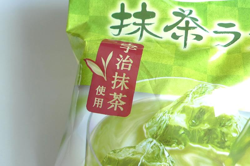 宇治抹茶を使用