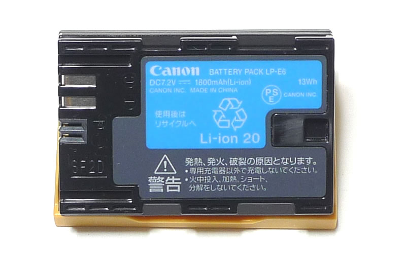 EOS 60D用 BATTERY PACK LP-E6