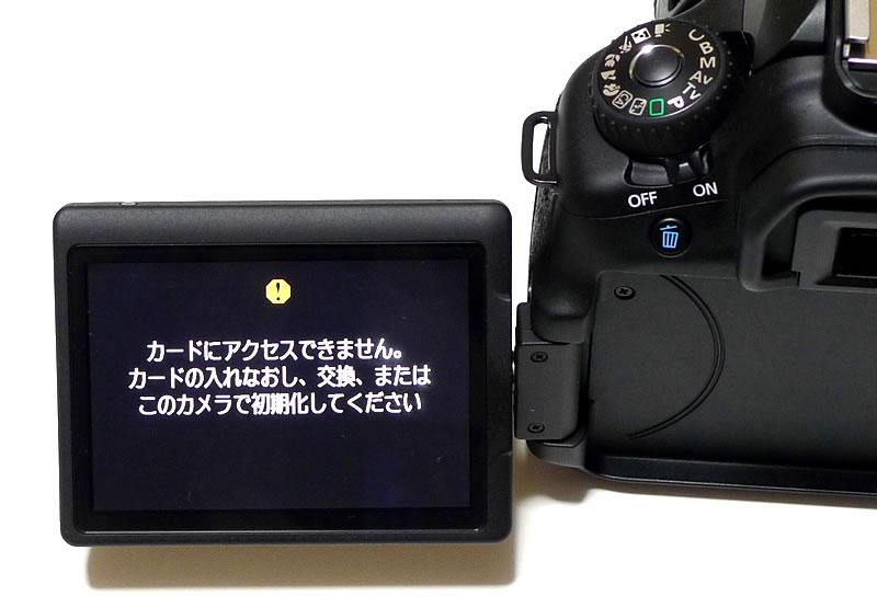 EOS 60D本体 SDカードエラー