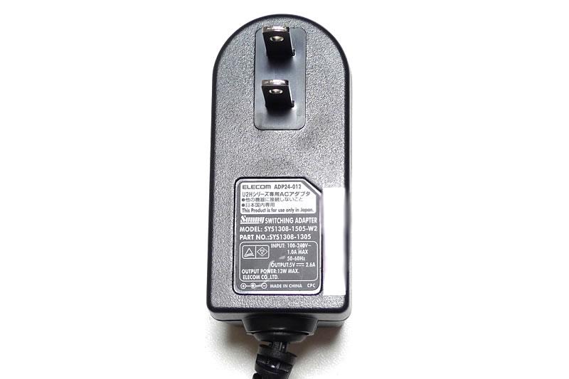 ELECOM U2H-EG4SWH/U2H-EG4SBKのACアダプター