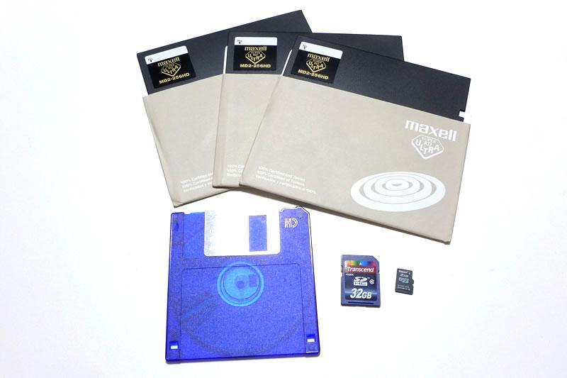 5インチFD、3.5インチFD、SDカード32GB、MicroSD16G