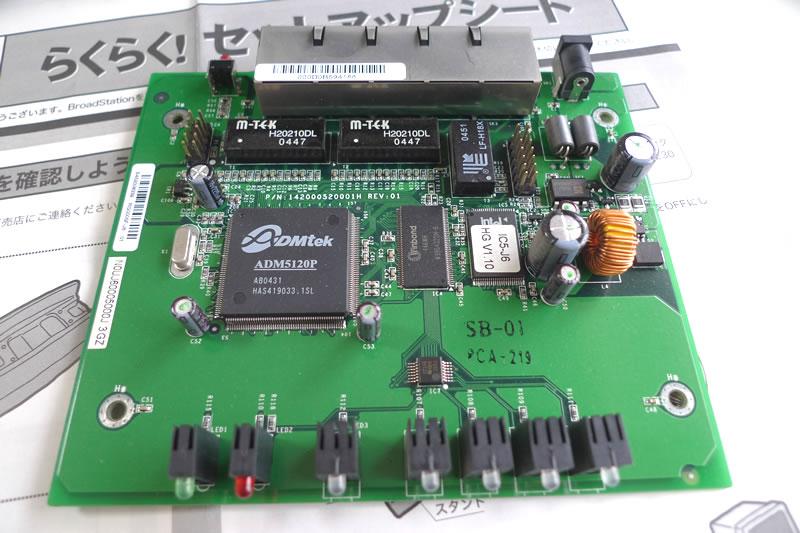 BBR-4HGを分解