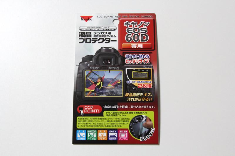 ケンコー 液晶プロテクター キヤノン EOS 60D用パッケージ表