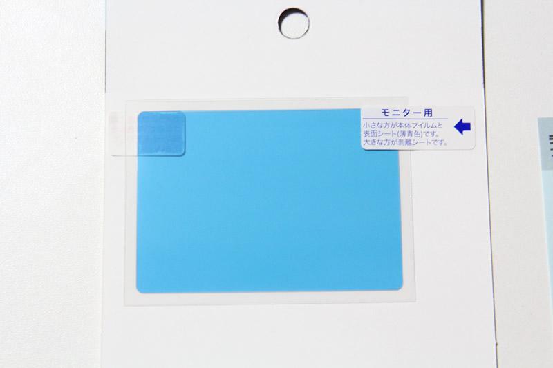 ケンコー EOS 60Dモニター用液晶保護フィルム