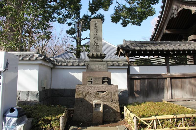 日蓮宗 了源寺入口の左側の石碑