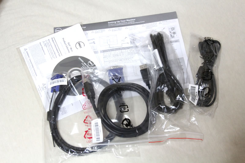 DELL U3011の付属品・VGAケーブル・USBケーブル・電源ケーブル・DisplayPort(DP)ケーブル・ドライバ(CD)・マニュアル