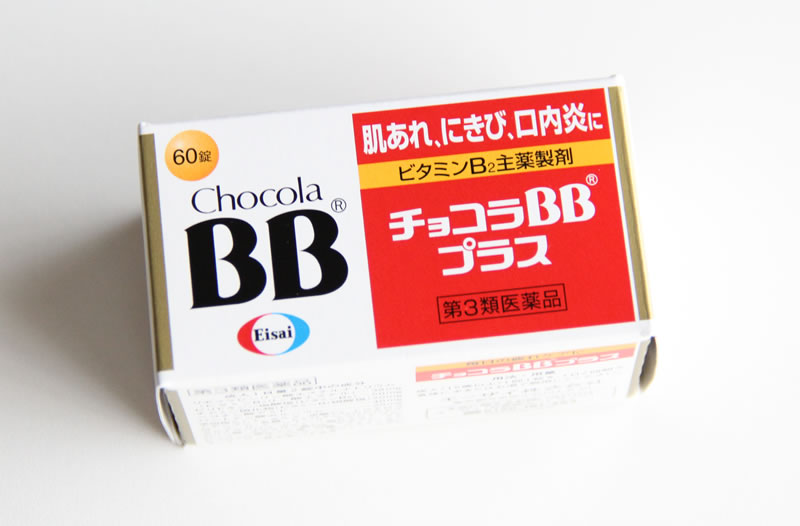 チョコラBBプラス購入レビュー