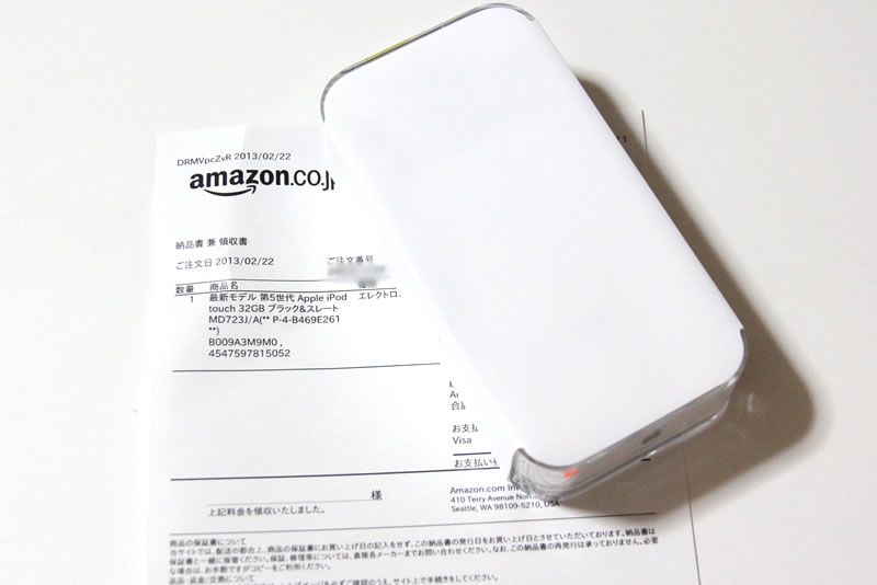 第5世代 Apple iPod touch