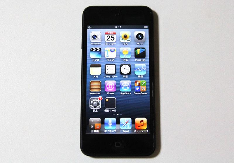 ipod touch 5 設定完了後の画面