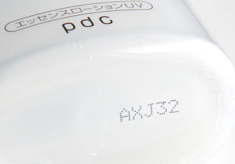 Pure NATURAL(ピュアナチュラル) エッセンスローションUVのボトル下にある製造番号