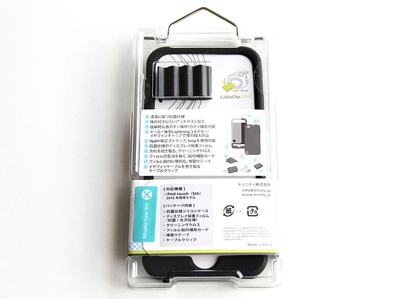 iPod touch 第5世代シリコンケースSimplism tr-sctc12-bkパッケージ裏