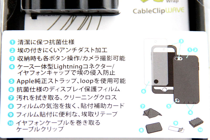 iPod touch 第5世代シリコンケースSimplism tr-sctc12-bkの説明書き1