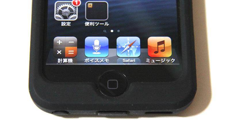 ipodtouchケースに装着後のホームボタン