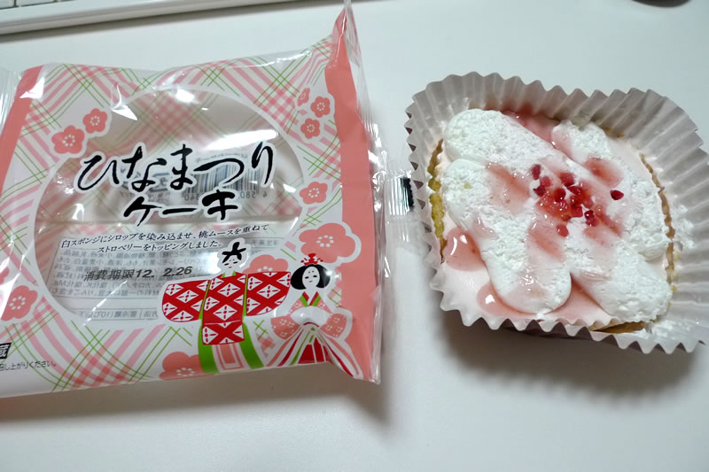 ローソン100円ストア ひなまつりケーキ