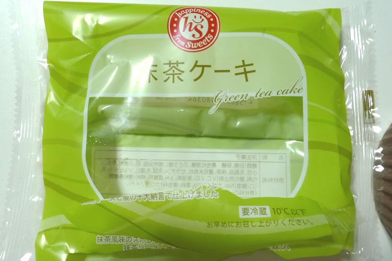 ローソン100円ストア 抹茶ケーキパッケージ