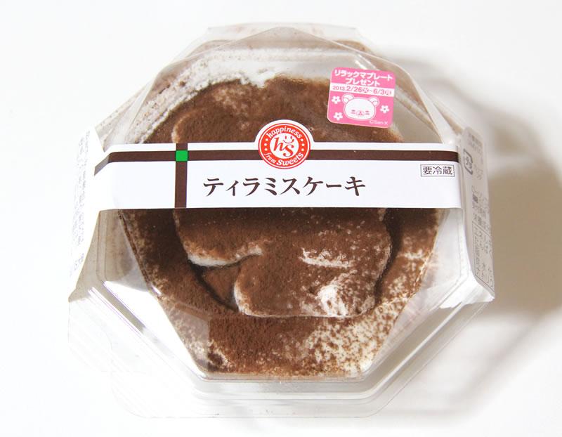 ローソン100円ストア ティラミスケーキ