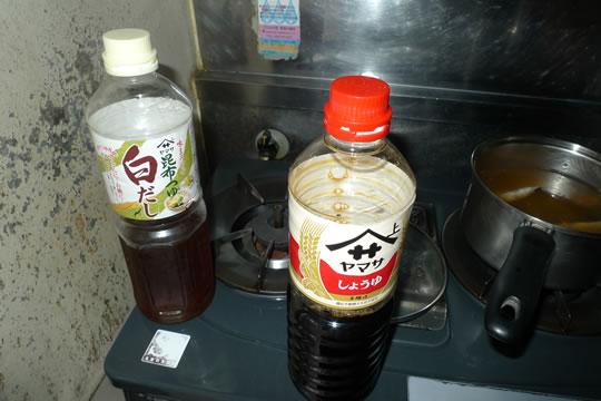 6月18日(火曜)の夕食 カレイの煮つけ白だしと醤油