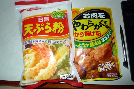 日清 天ぷら粉とショウワ お肉をやわらかくするから揚げ粉を使う