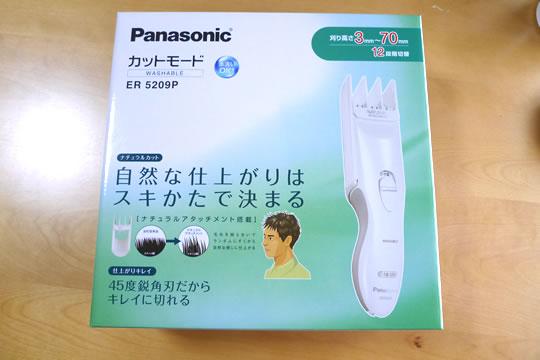 パナソニック PANASONIC ER5209P-W ヘアカッター 白 カットモード