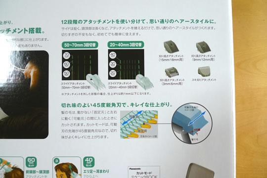 ER5209P-Wパッケージ裏3