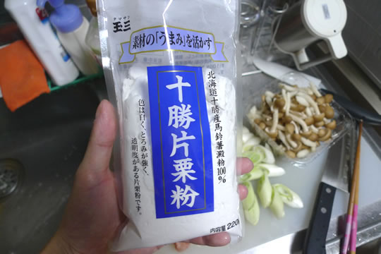 十勝片栗粉
