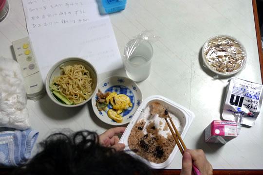 8月23日(金曜)の夕食