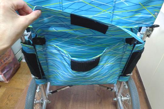 車椅子のポケット
