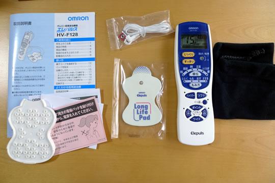 OMRON エレパレス 低周波治療器 HV-F128付属品一式