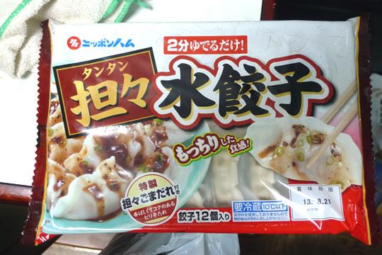 ニッポンハム 坦々(タンタン)水餃子 パッケージ表