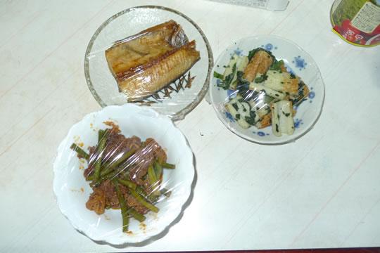 9月24日(火曜)の夕食