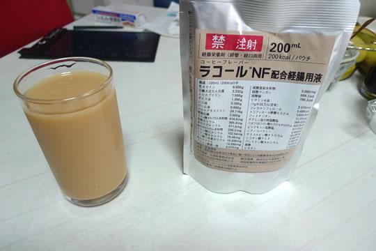 ラコールNF コーヒーフレーバー