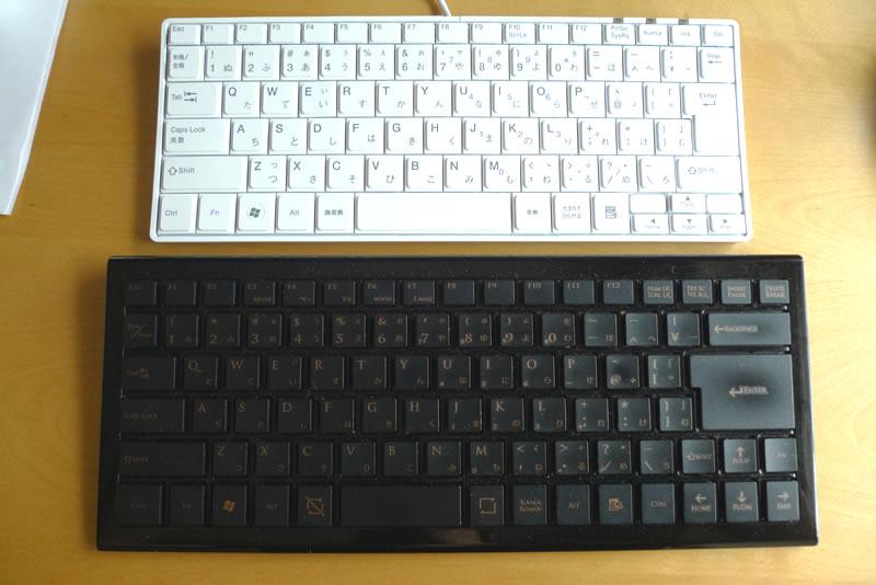 以前使用していたキーボードとの比較