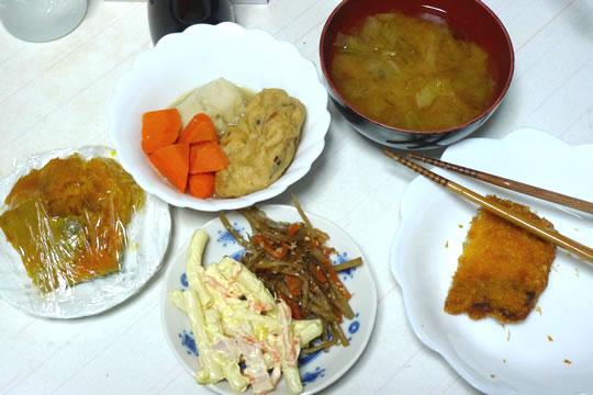 10月11日(金曜)の夕食